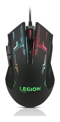 mouse  lenovo legion m200 rgb