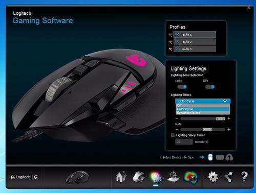 mouse logitech gaming g502s rgb proteus laser