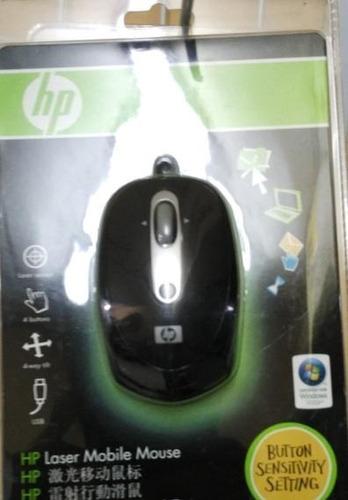 mouse nuevo hp láser (fq983aa) sellado sin usar