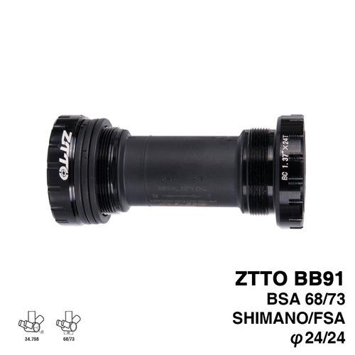 movimento centro hollowtech ztto bike mtb padrão shimano