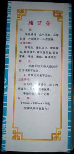 moxa tradicional china para acupuntura