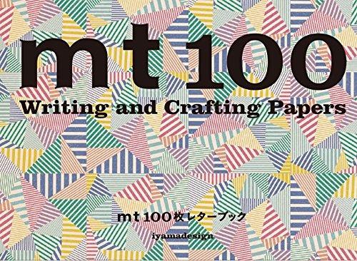mt 100 writing and craft papers (edición en inglés y