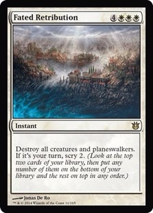 mtg fated retribution