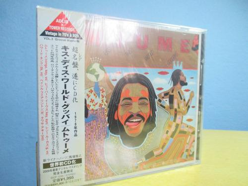 mtume kiss this world goodbye cd imp japão raro lacrado funk