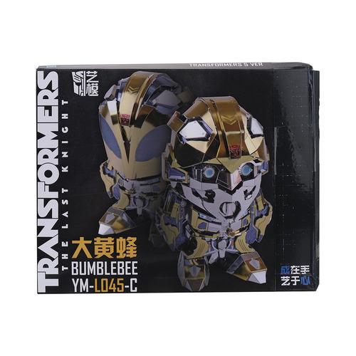 mu the hornets bumblebee diy 3d modelo de acero últimos 3 di