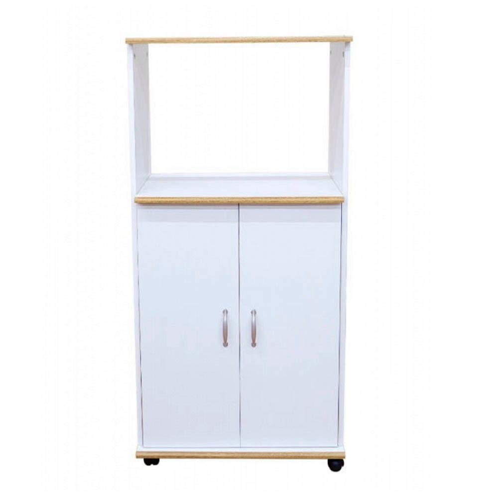 Muebles microondas ikea obtenga ideas dise o de muebles - Mueble microondas ikea ...