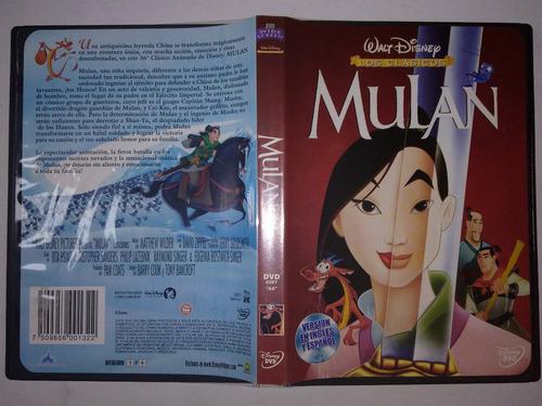 mulan dvd nac ingles español mdisk