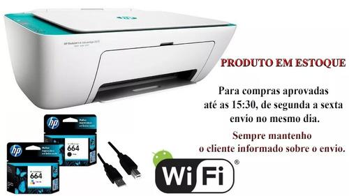 multfuncional wi.fi 3x1 scaner/copia/imp h.p 2675(3635)
