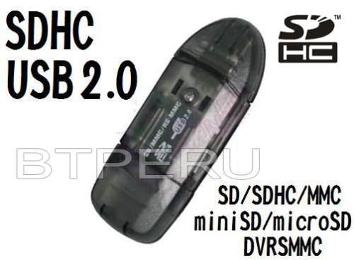 multi lector memorias 150x micro sdhc rsmmc sd card reader