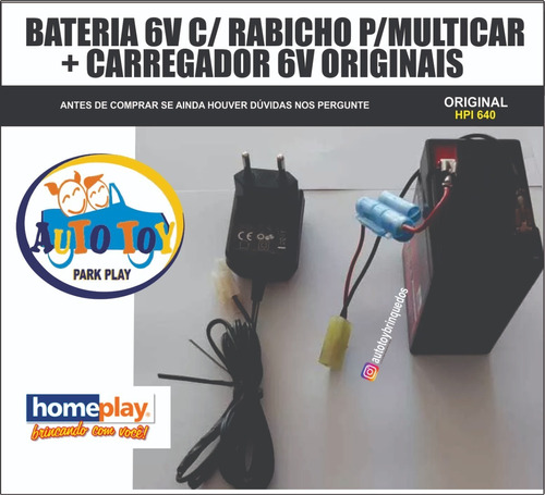 multicar 640 hpi640 - homeplay - bateria + carregador 6v