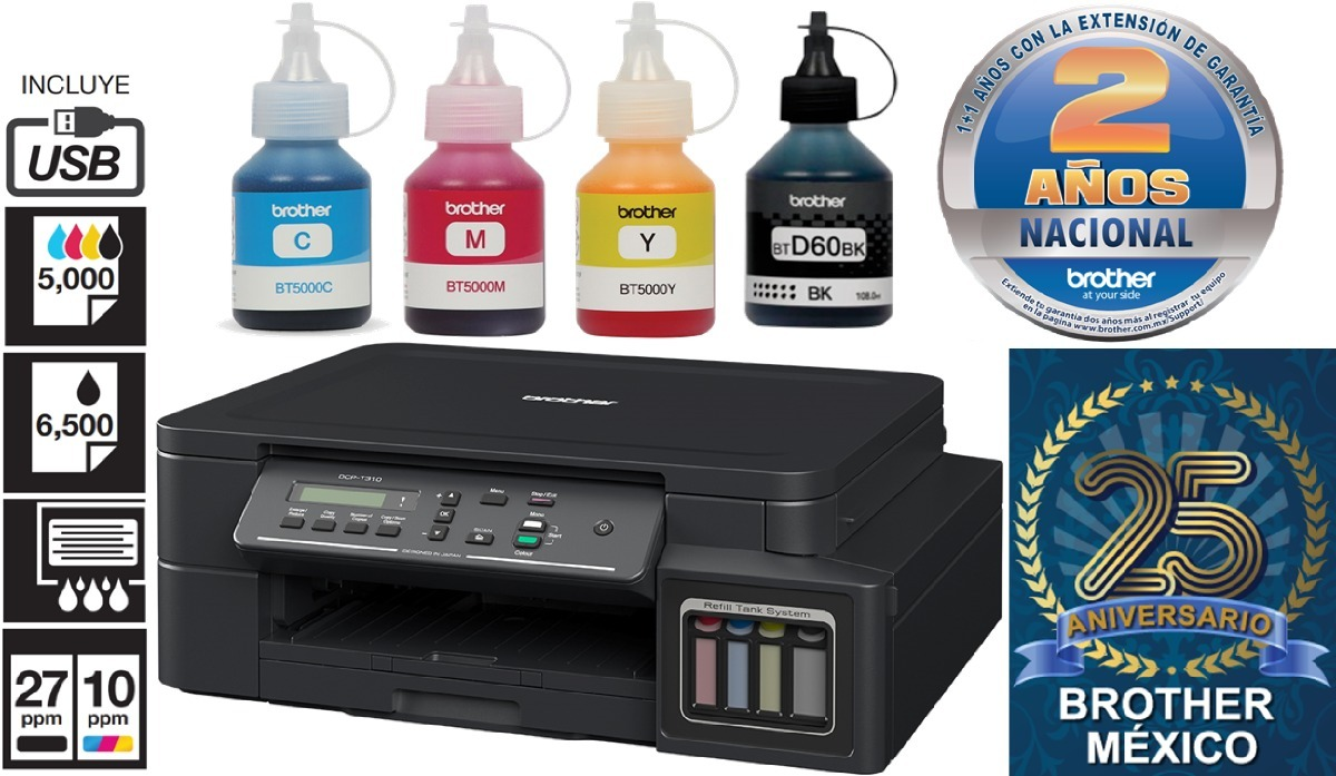 Multifuncional Brother Dcp T310 C Tinta Continua Original