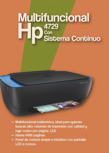 multifuncional hp 4729 con sistema continuo