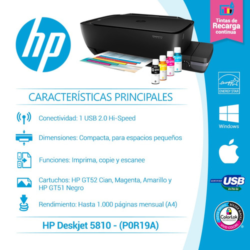 multifunciónal hp gt5810 + papel fotográfico 30 hojas +cable