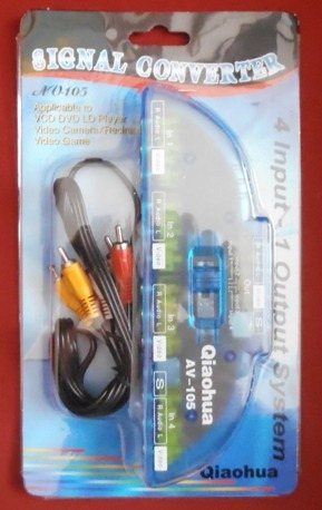 multiplicador 4 en 1 audio video a/v dvd ps2 tv xbox antena