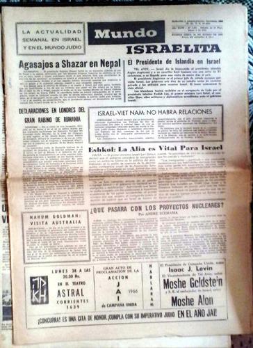mundo israelita bs as 8p - n°2222 mar 1966 - n°2202 jun 1966