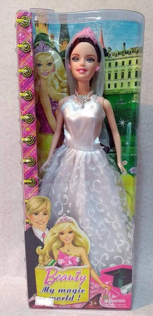 muñeca beauty vestida de novia 30 cm dos modelos - $ 477,00 en