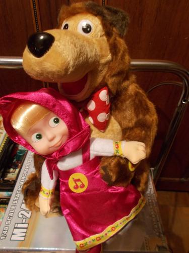 muñeca musical  masha 21cm serie  animada masha y el oso