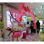 Globos Gigantes Hello Kitty 116 Cm X 65 Cm