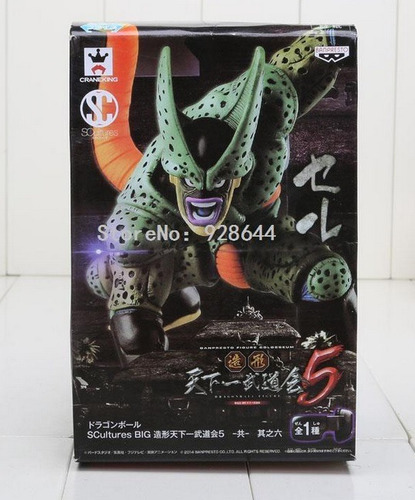 muneco cell dragon ball z collecionable alta calidad