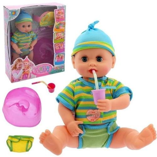 muñeco para niñas, baby lovely + regalo gratis