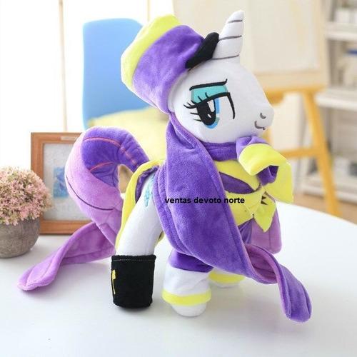 muñecos de peluche my little pony para vestir  gigantes