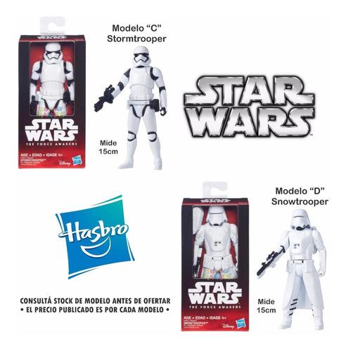 muñecos star wars 15cm original hasbro b3946 mundo manias