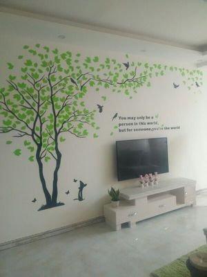 Mural De Arbol Verde Decoracion Pared Sala Sisselyan
