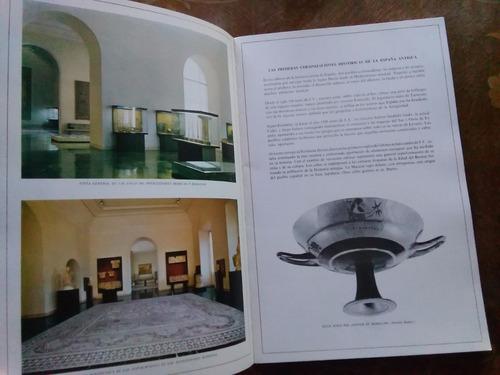 museo arqueológico nacional madrid salas ibéricas romanas
