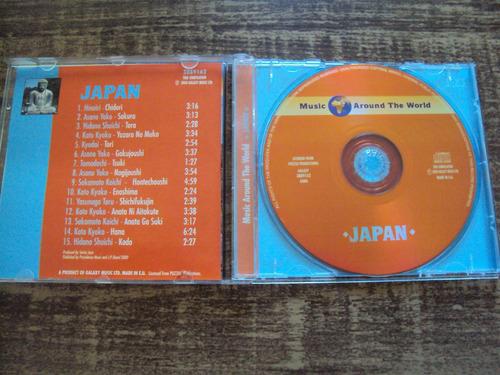 music around the world japan - importado - l