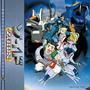 Eam Cd Zoids 2000 Soundtrack Anime Japones Solo A Pedido New