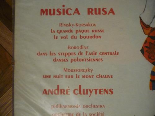 musica rusa, vinilo comprado en rusia hace 15 años