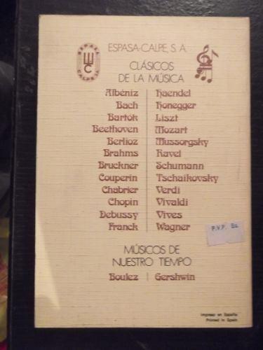 mussorgsky por mancini clasicos de la musica ilustrado