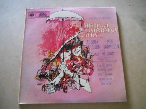 my fair lady - minha querida lady - trilha sonora - lp