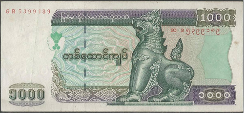 myanmar 1000 kyats nd2004 p80