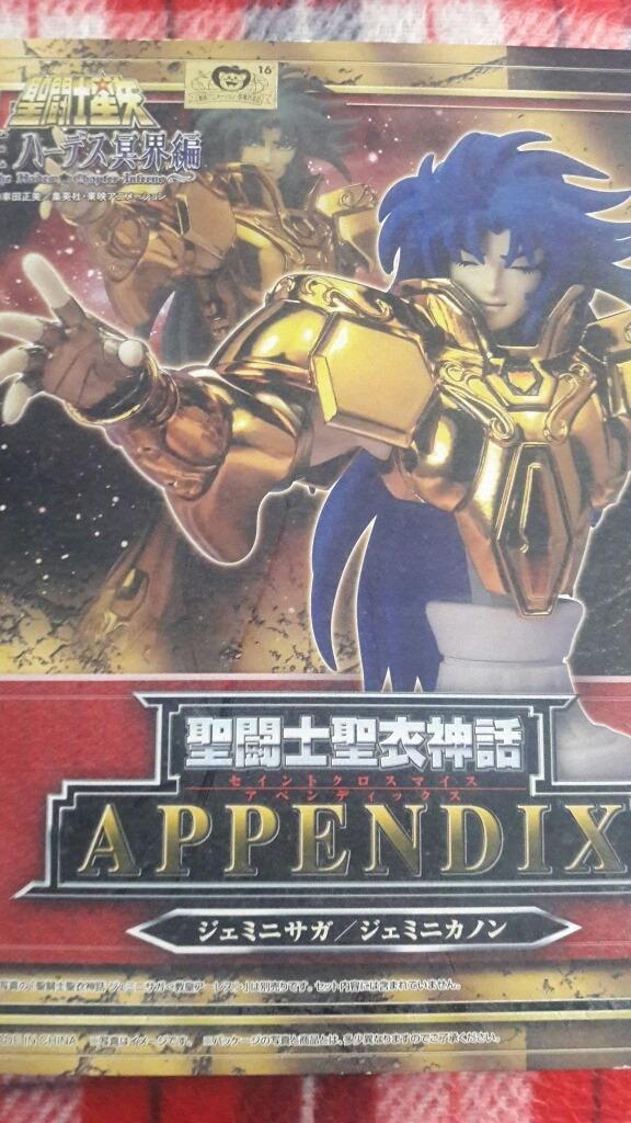 Myth Cloth Appendix Saga,kanon De Geminis Bandai,cbz,db,albu - S/ 90 ...
