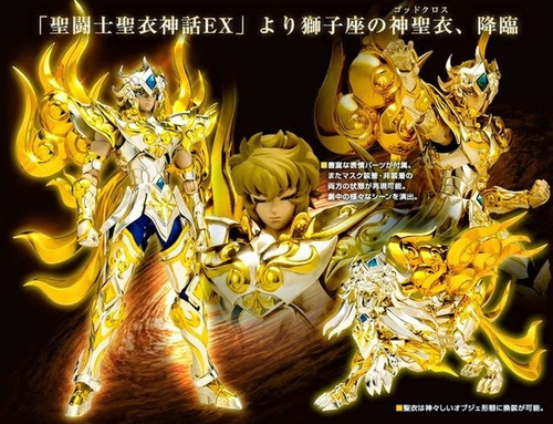 myth cloth ex aioria de leo soul of gold original en stock