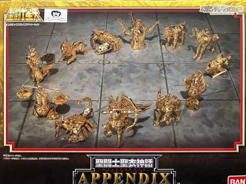 myth cloth ex appendix peanas doradas