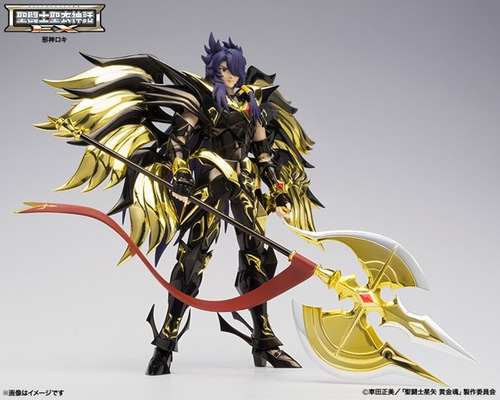 myth cloth ex loki false god - preorden jp entrega 15 abril