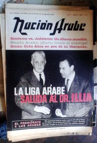 nacion arabe año 1 n°4 ago 1963 24p aceptable estado puntas