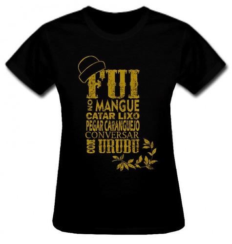 nação zumbi baby look - (chico science) camisas camisetas