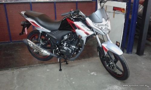 naked motos gilera 150