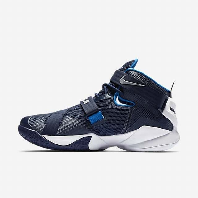 differently 24a07 f5851 lebron soldier 9 blue black