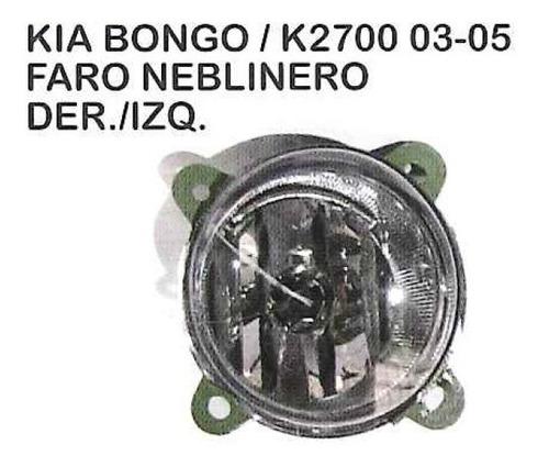 neblinero faro kia bongo / k2700 2002 - 2005 camion