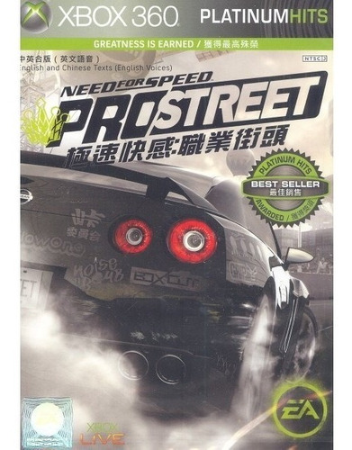 need for speed prostreet x360
