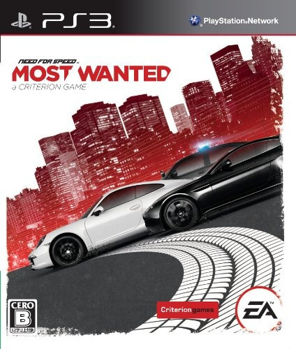 need for speed wanted