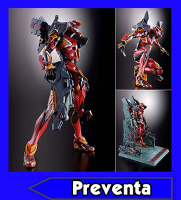 Neon Genesis Evangelion Eva-02 Bandai Metal Build - Preventa