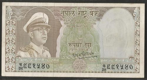 nepal 10 rupias nd1972 p18