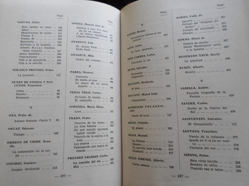 neruda - mistral -lihn - parra-huidobro ect.antologia1961