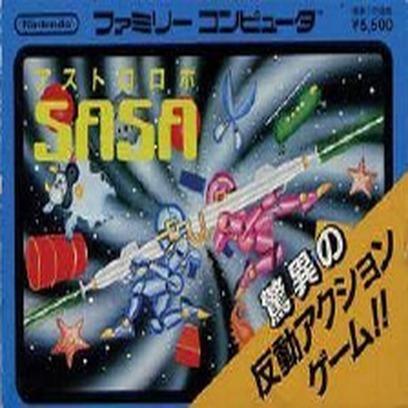 Nes And Famicom Roms Ps3 / Emulators Roms