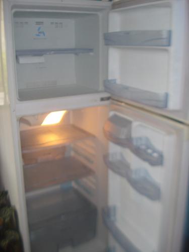 nevera daewo 3d multi cooling. lea la descripcion